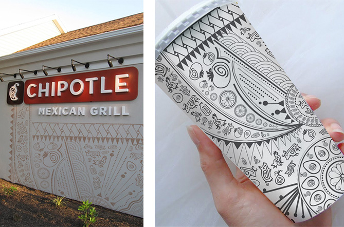 Chipotle_6_Cup