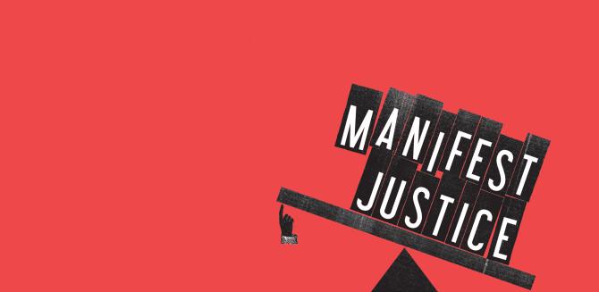 Manifest_Header